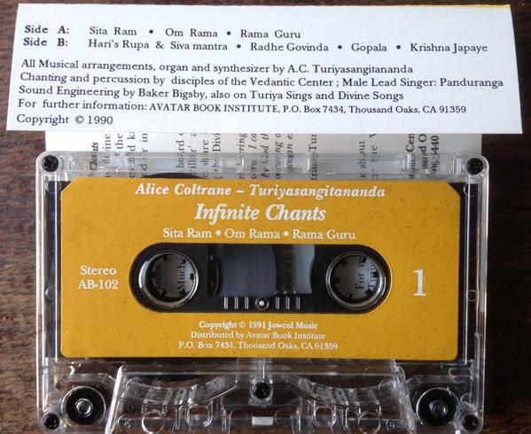 infinite chants cassette.jpg