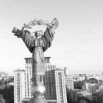 ukrainianmc.jpg