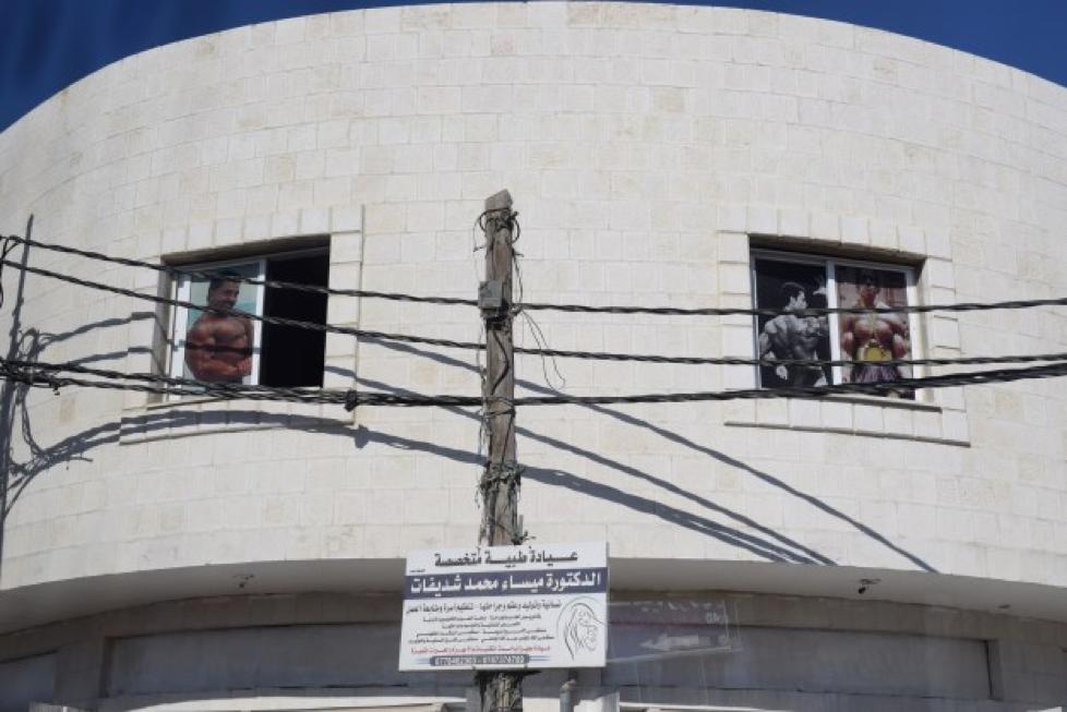 The Mecca of Mafraq? Perhaps.