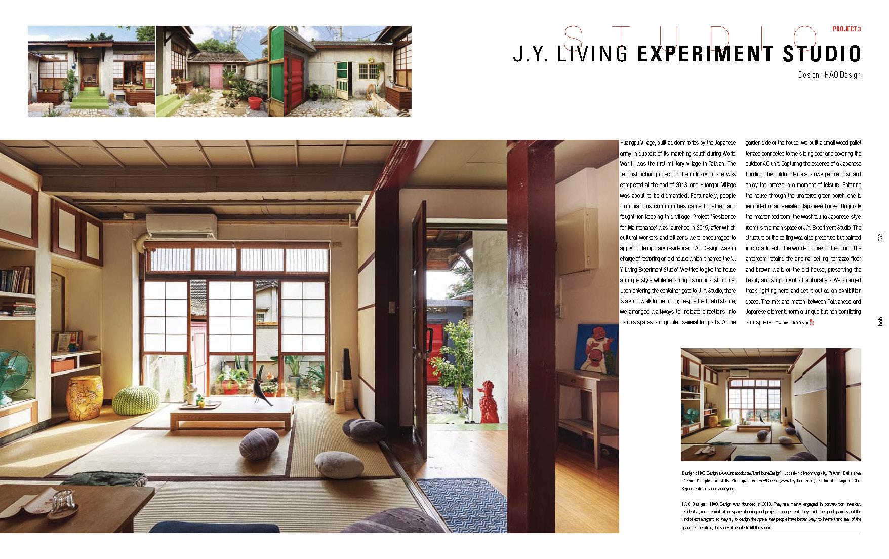 145_project_JY studio 0711_頁面_1.jpg