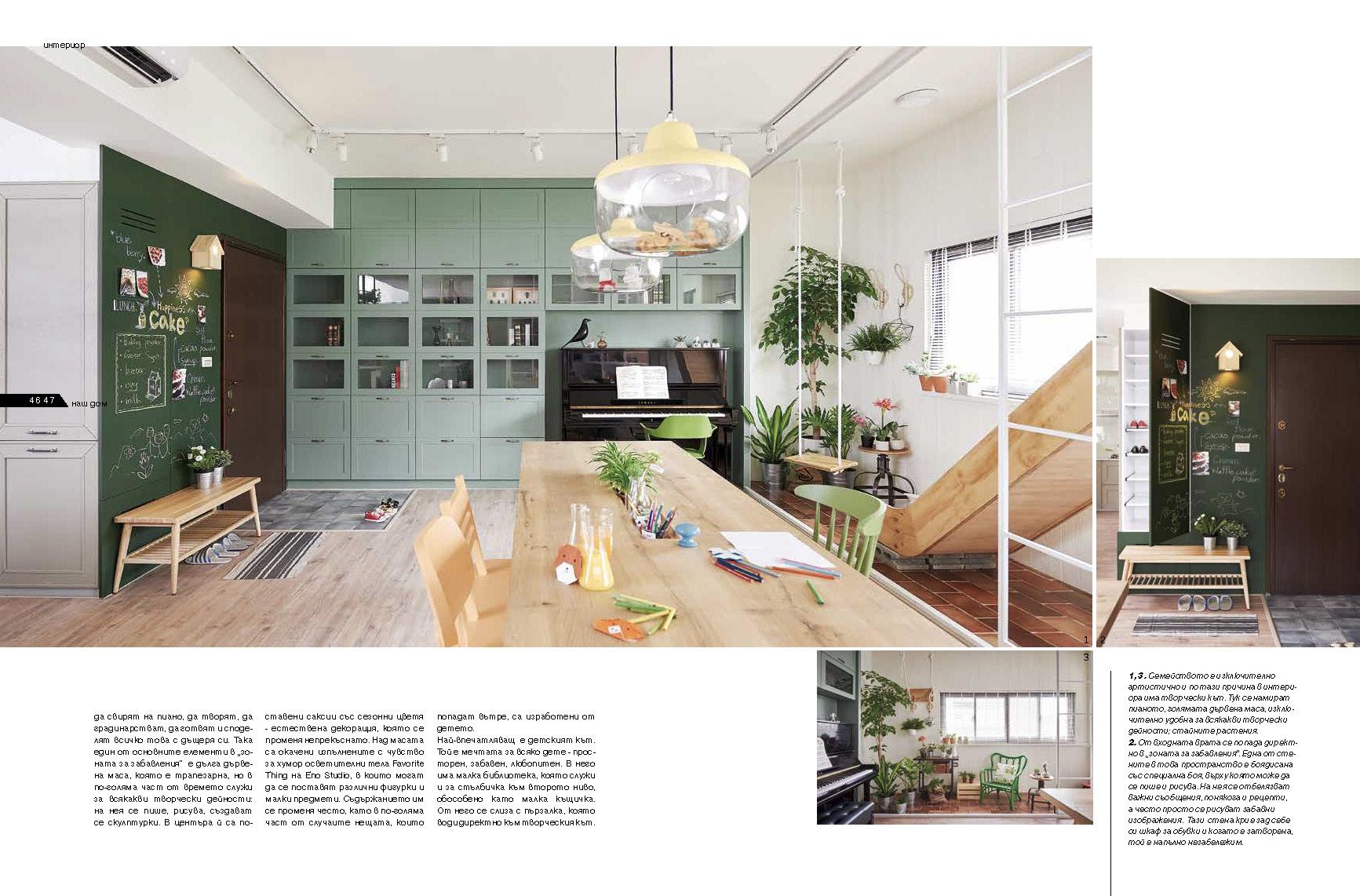 044-53_interior_kalina_頁面_3.jpg