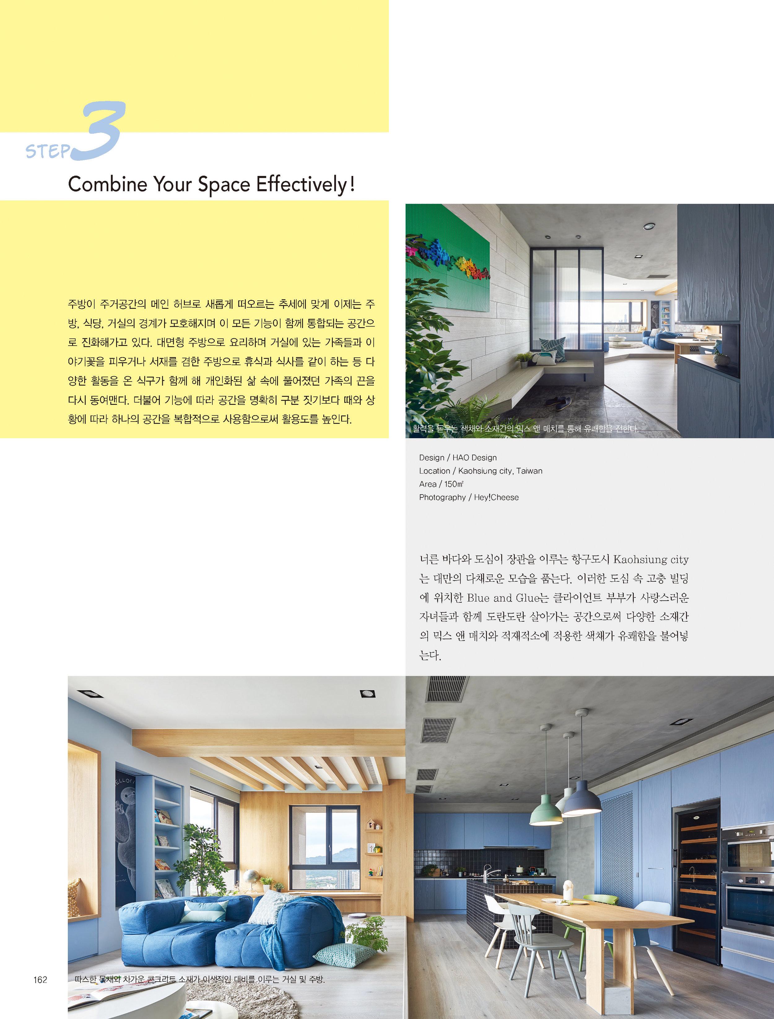 INTERNI & Decor_Zoom in_頁面_07.jpg