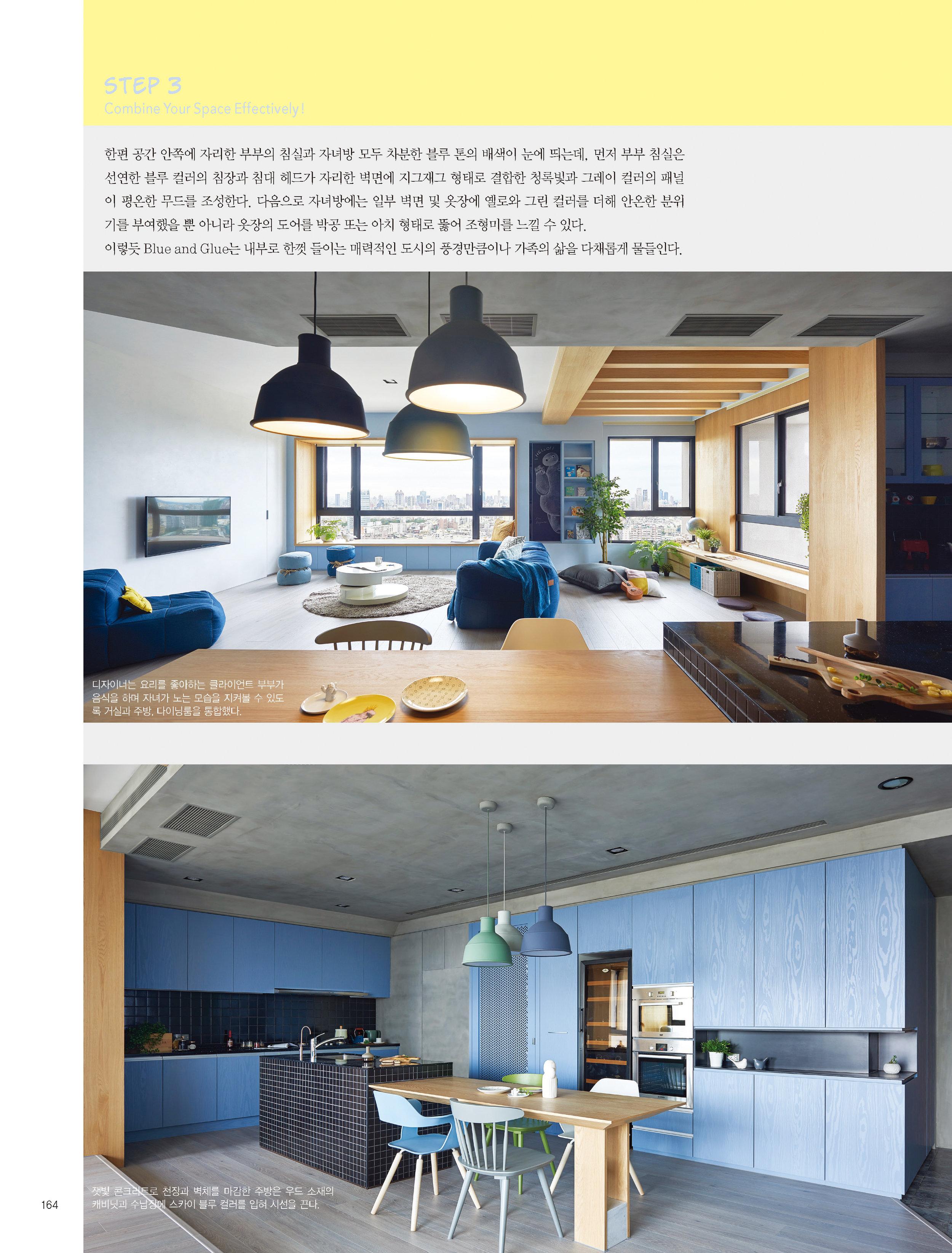 INTERNI & Decor_Zoom in_頁面_09.jpg