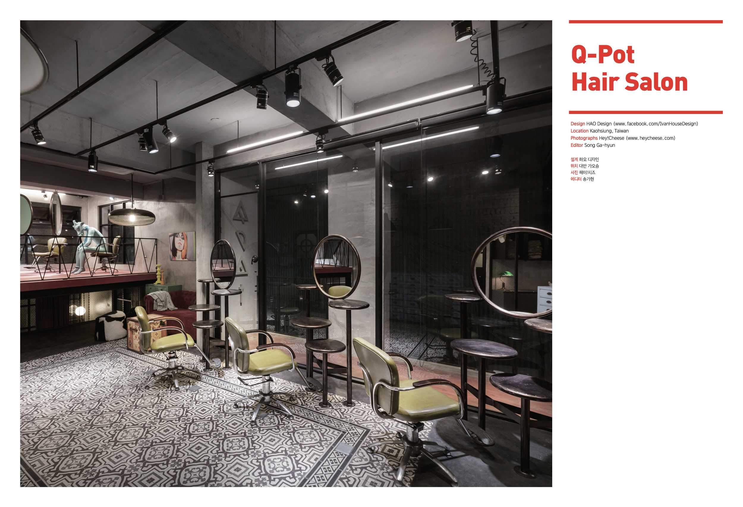 096-103p (테마) Q-Pot Hair Salon_頁面_1.jpg