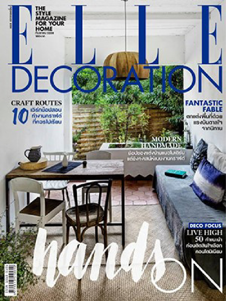 Elle Decoration 10.2015