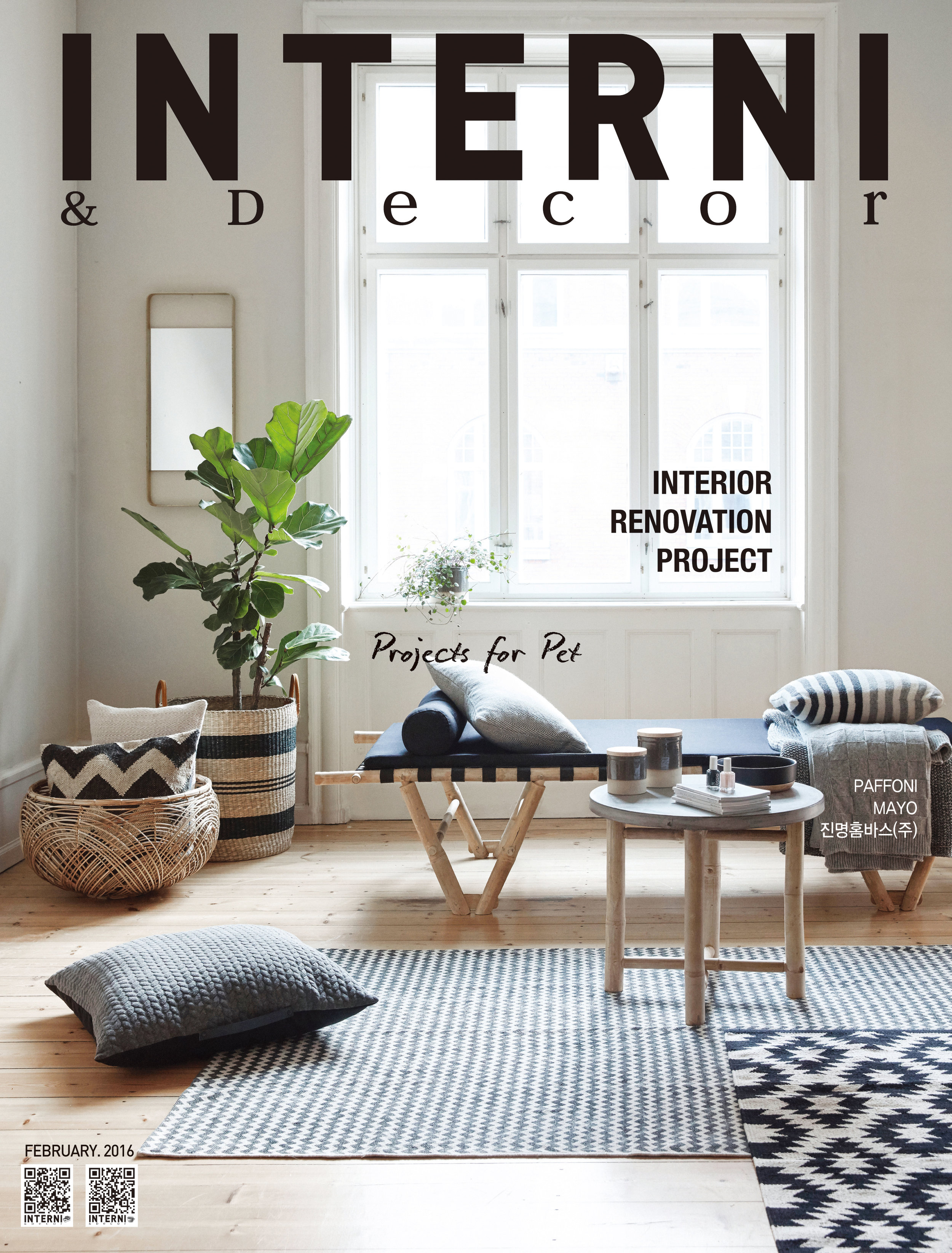 INTERNI & Decor 02.2016