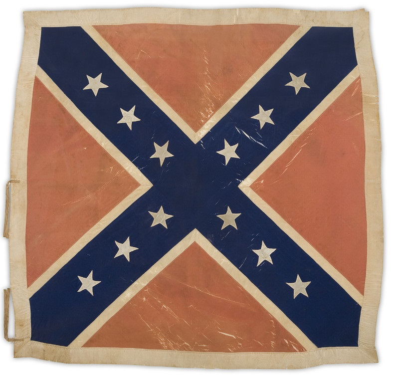 Kitty Hill, the wife of A.P. Hill, made two silk flags for 13th Virginia over the course of the regiment's service.