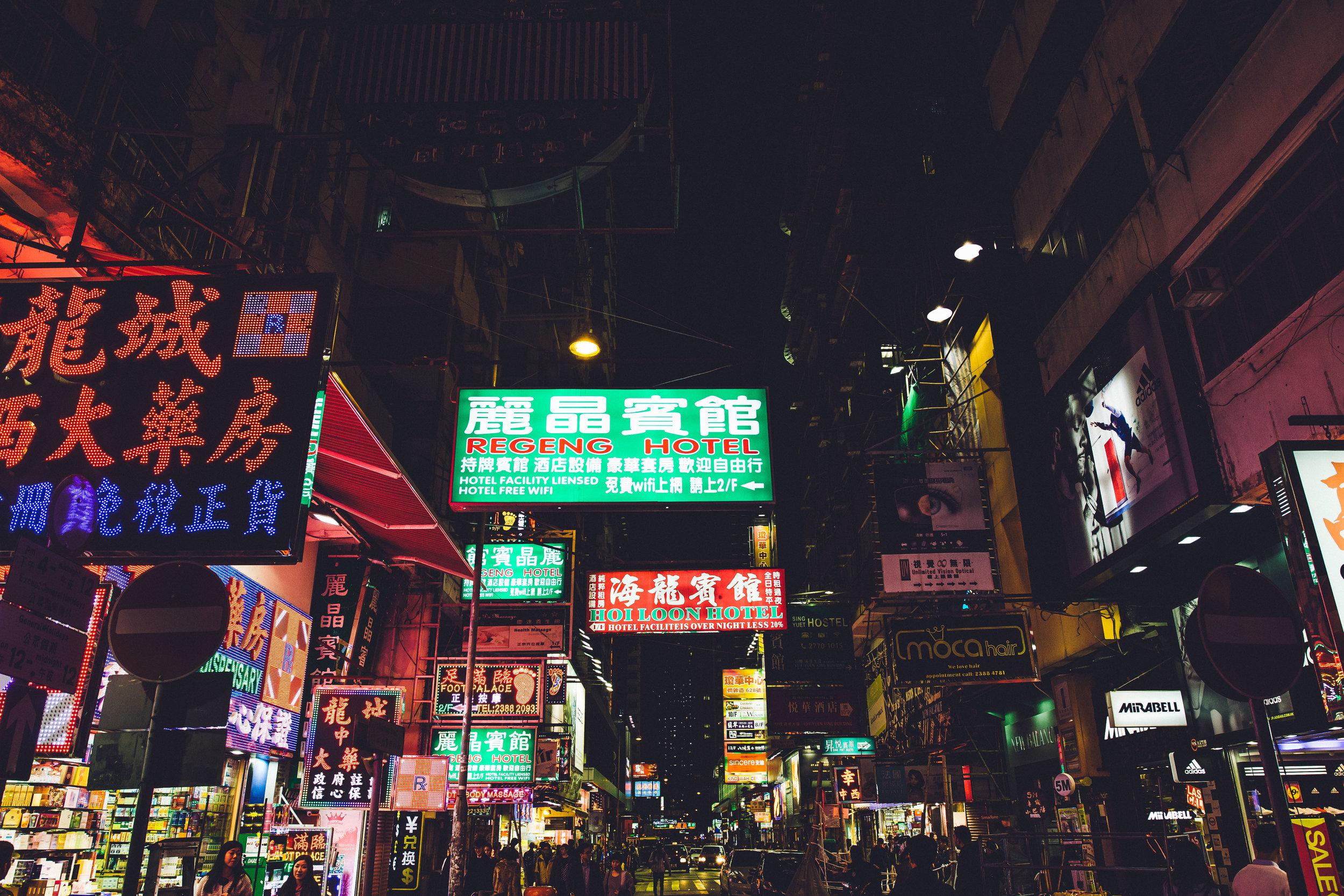 hong-kong-9854.jpg