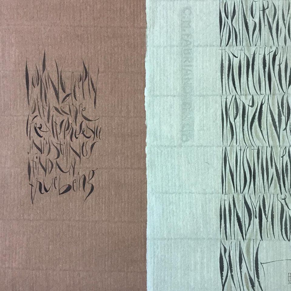 18wrk10-yukimi-annand-tan-and-seafoam-laid-paper.jpg