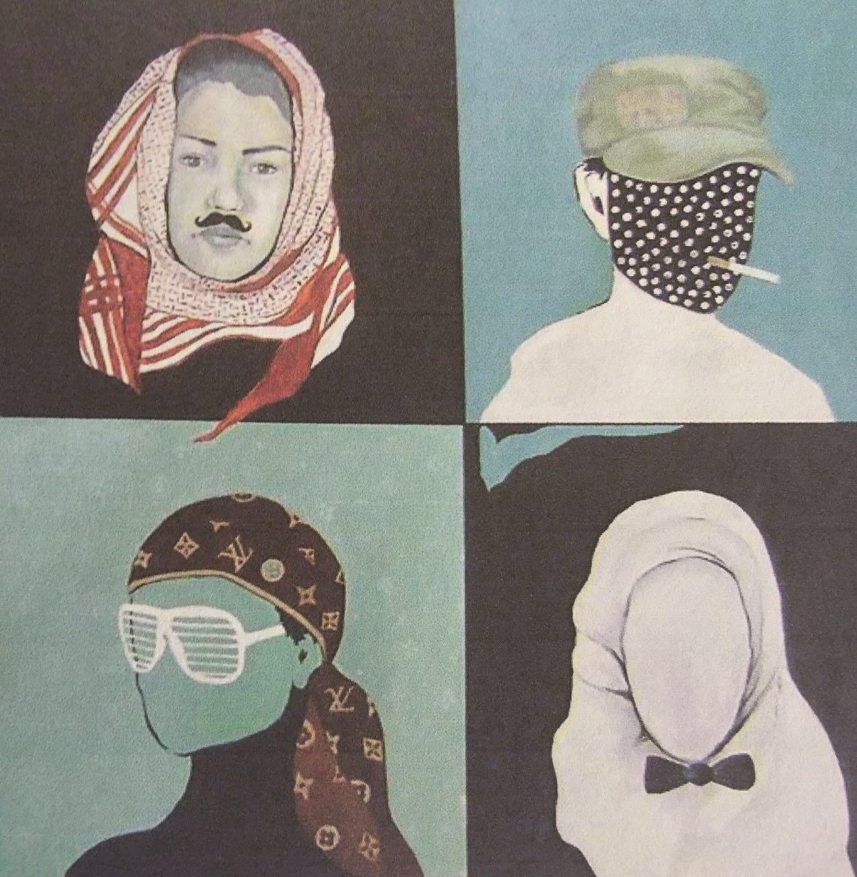 """The Saudi Muslim Communist Socialite Artist"" by Layla Mossallem."