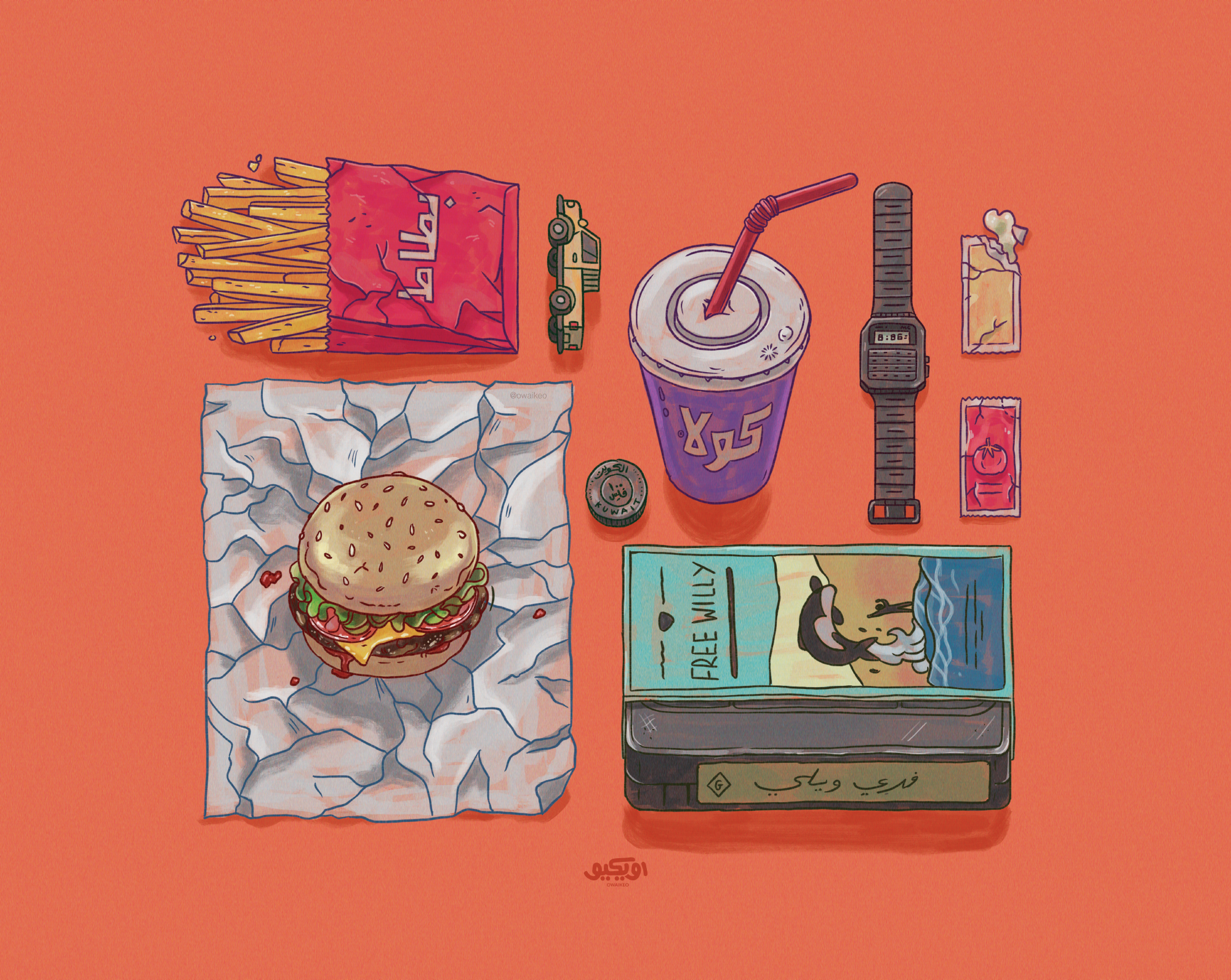 90s Meal
