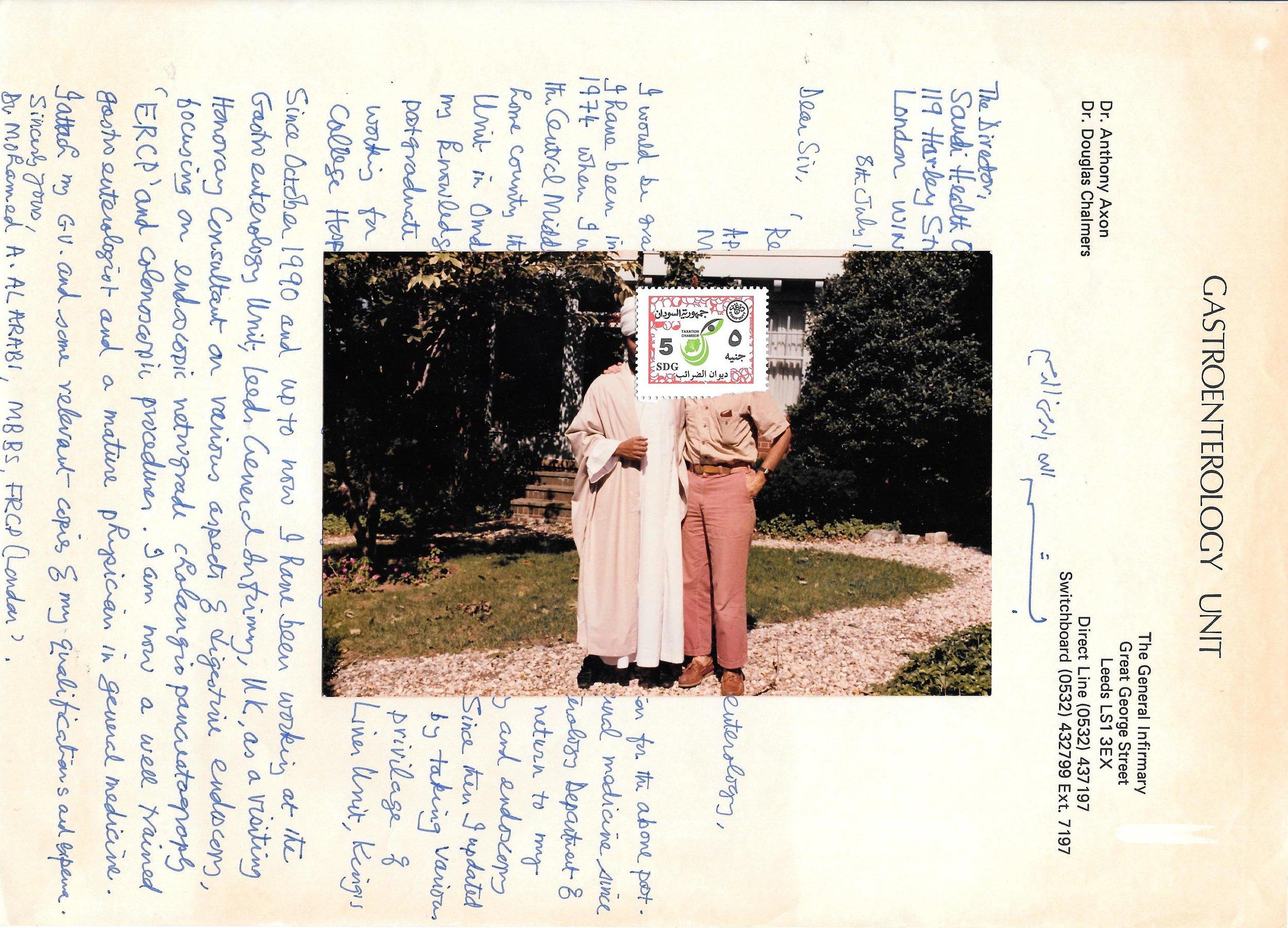 Stamp Letter. Rund Al-Arabi.