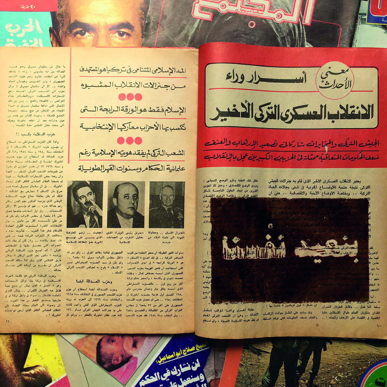 Bn3eed Nafsana-5.jpg