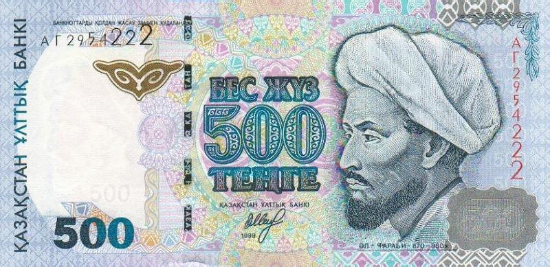 KazakhstanP21-500Tenge-1999-donatedoy_f.jpg