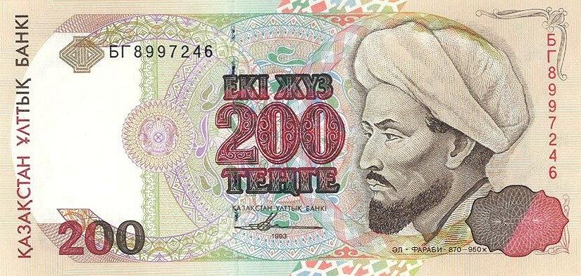 KazakhstanP20-200Tenge-1999-donatedoy_f.jpg