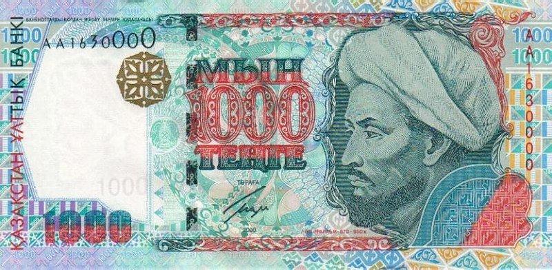 KazakhstanPnew-1000Tenge-2000(2001)-donatedoy_f.jpg
