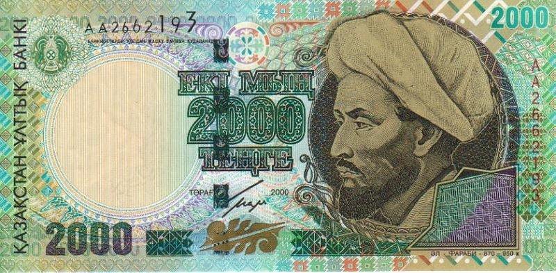 KazakhstanPnew-2000Tenge-2000(2001)-donatedoy_f.jpg
