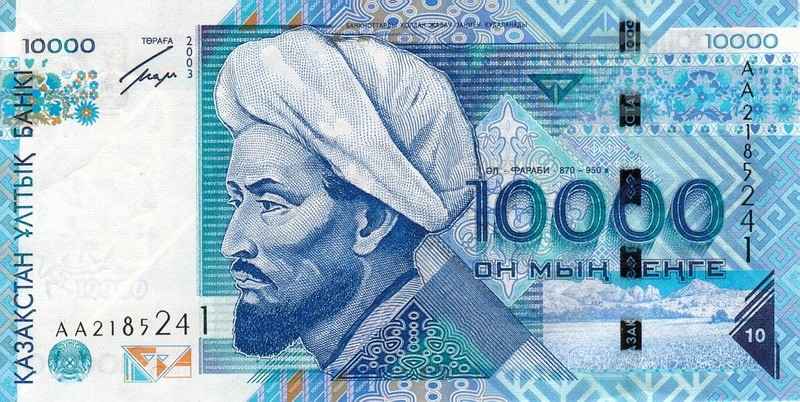 KazakhstanPnew-10000Tenge-2003-donatedoy_f.jpg