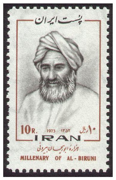 Al Biruni Iran.jpg