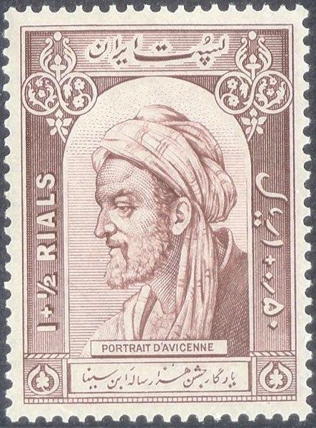 Ibn Sina stamp.jpg
