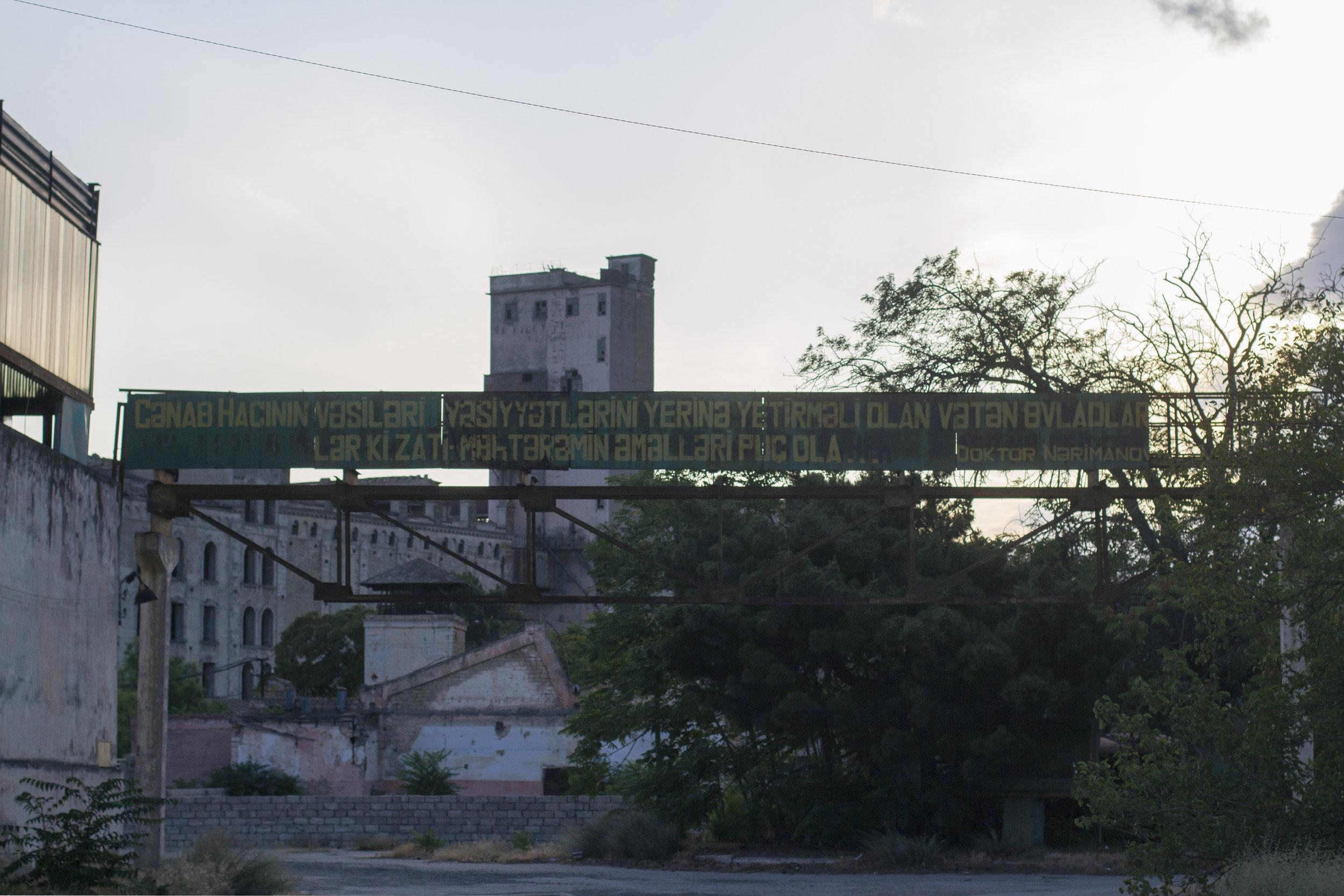 Urban decay 4.jpg
