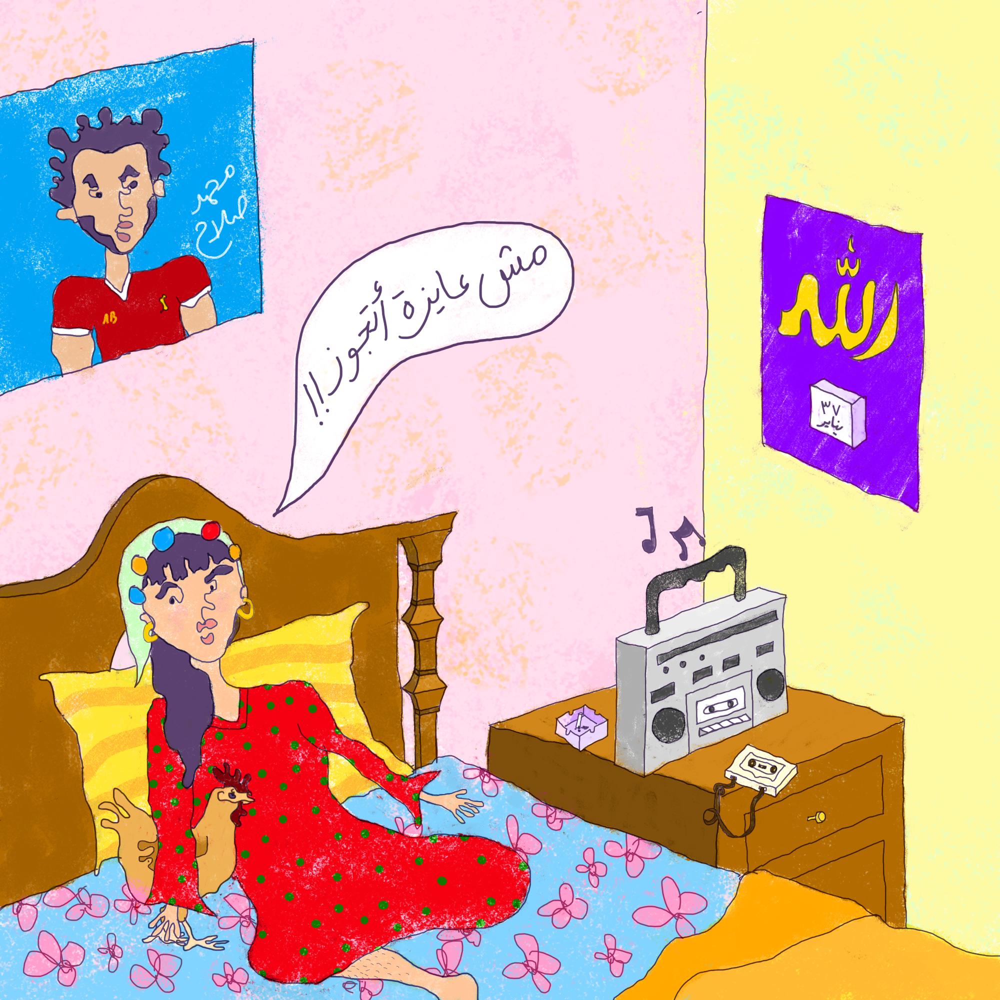 gawaz_.png