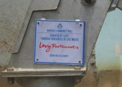 Banskuli-plaque-close-up-570x407-e1447691131567.jpg