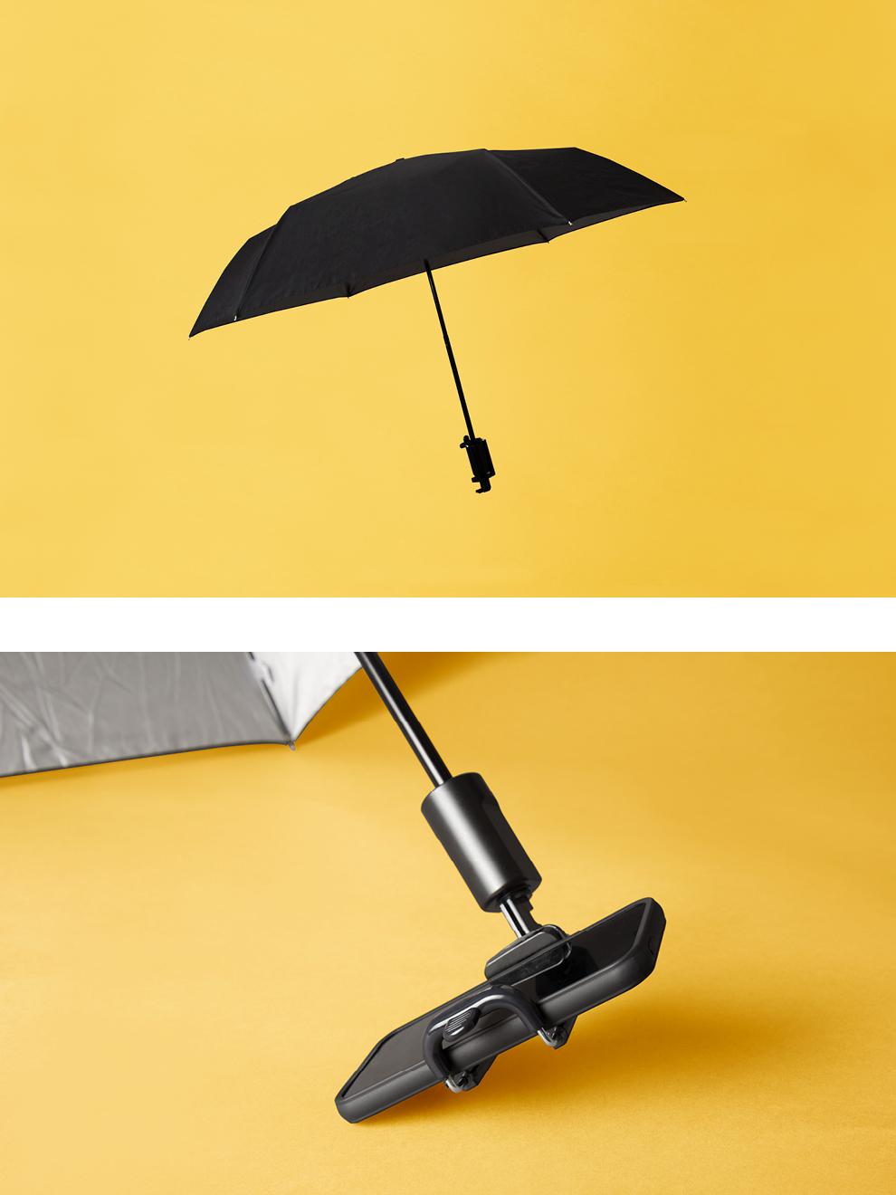 Selfie Stick Umbrella von happy rain, Packaging Design von den sons of ipanema