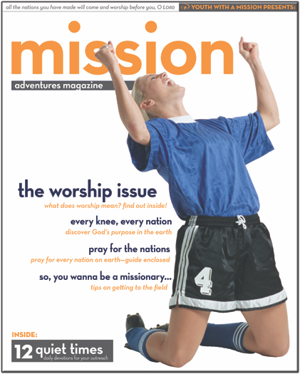 2004 Worship Mag Cover.png