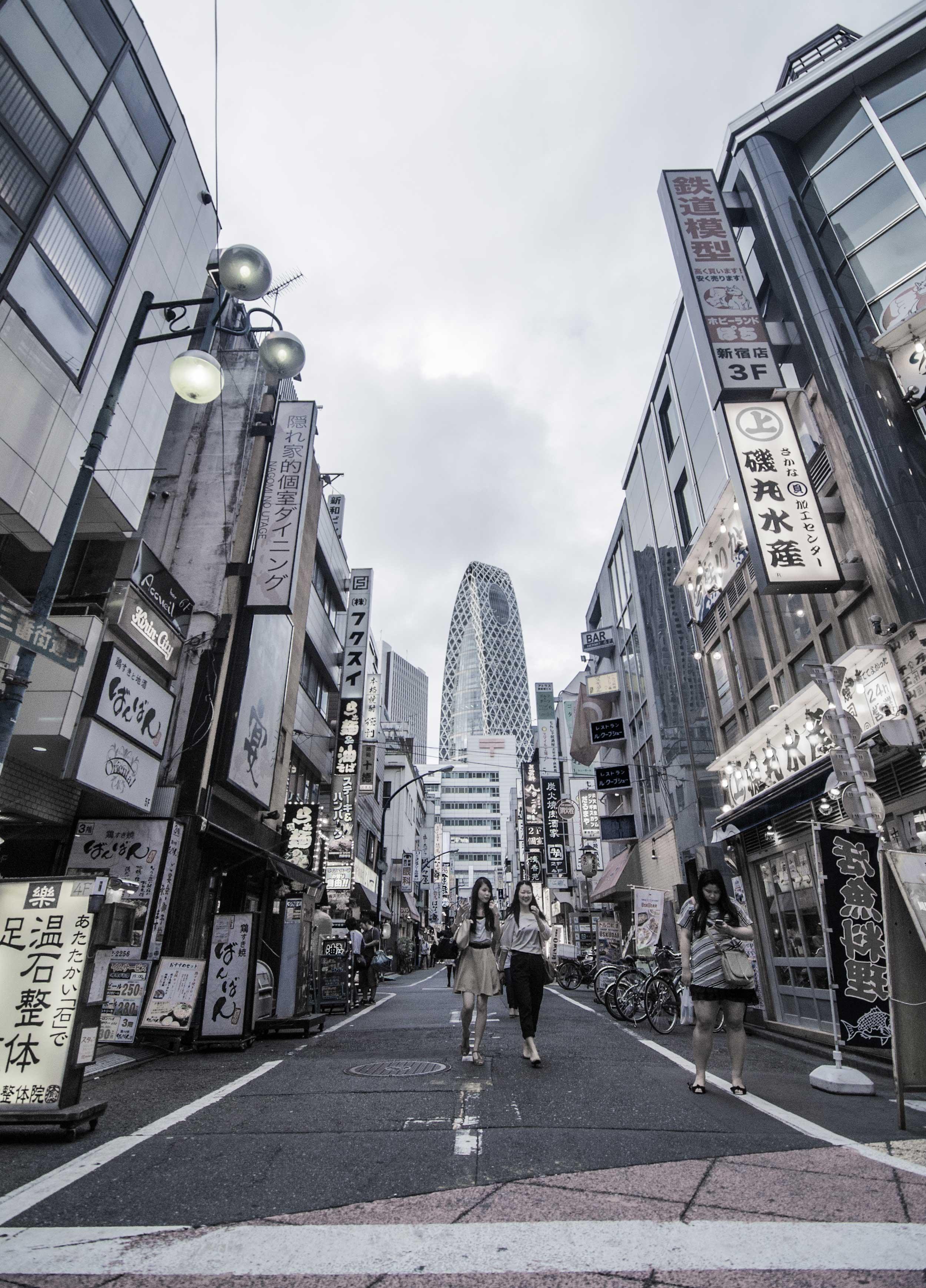 tokyo-alley.jpg