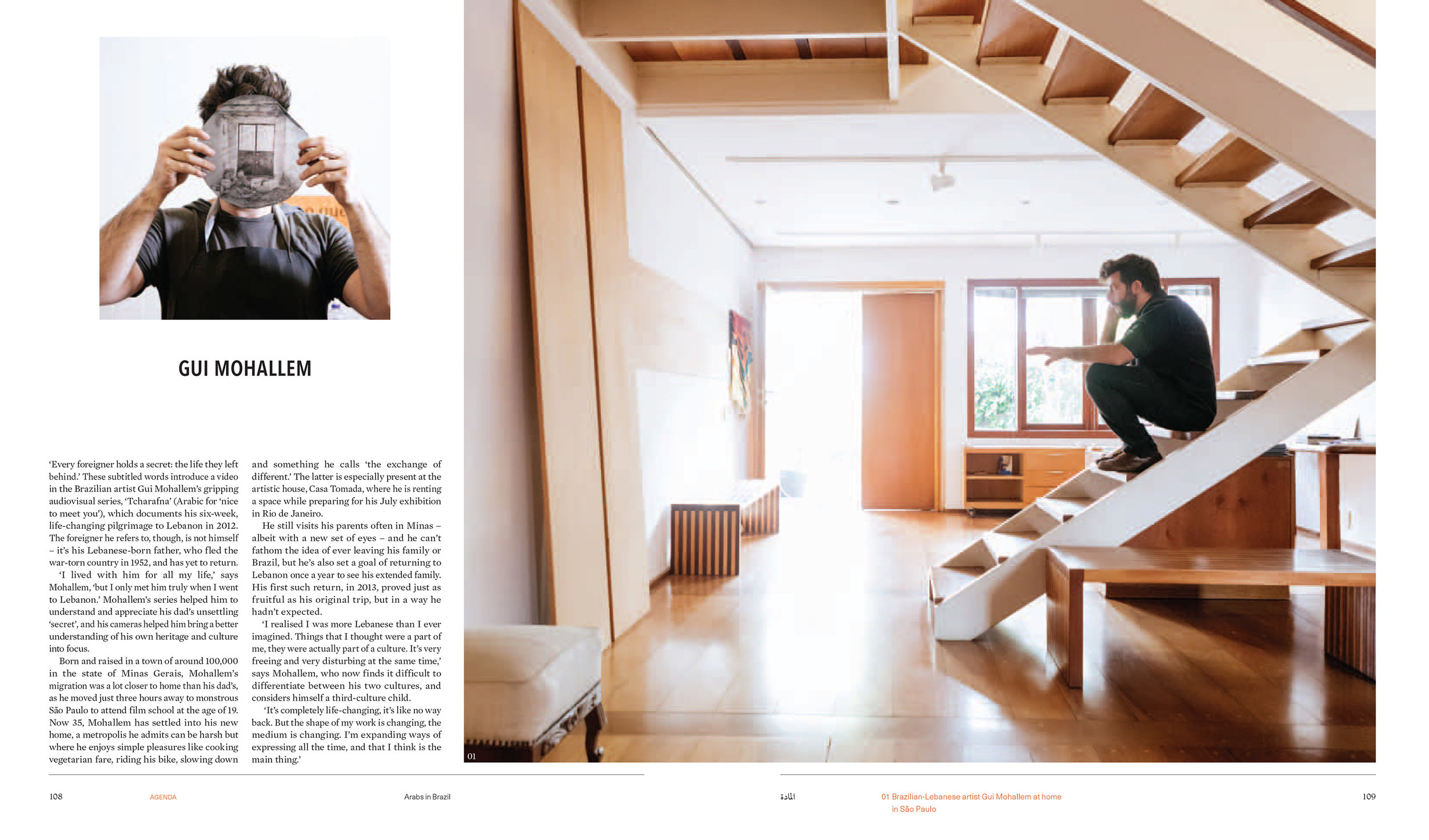 Brownbook Magazine Dubai   Junho de 2014
