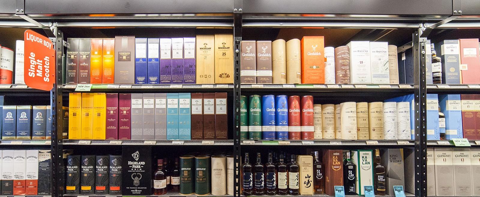 Liquor Boy Spirits Shelf