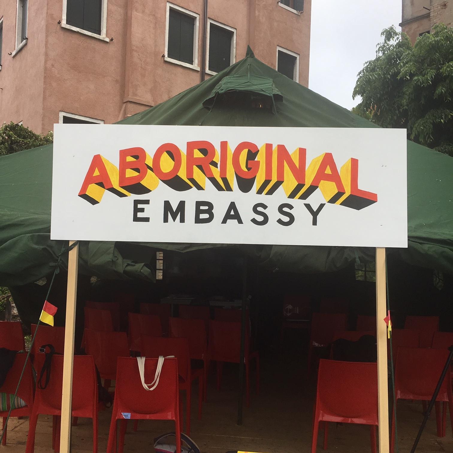 Aboriginal Embassy 1.JPG