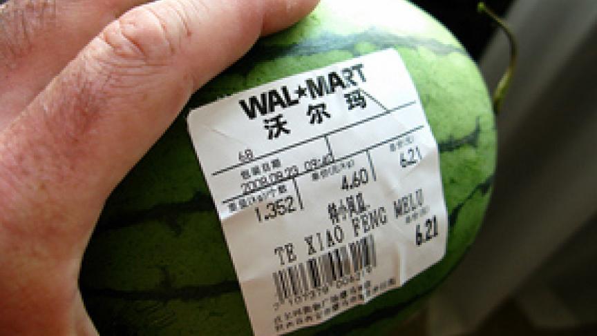 walmart_watermelon_xian_china_752214726.jpg