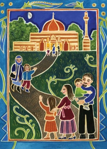 The Muslim Community Center depicted in Night of the Moon: A Muslim Holiday Story