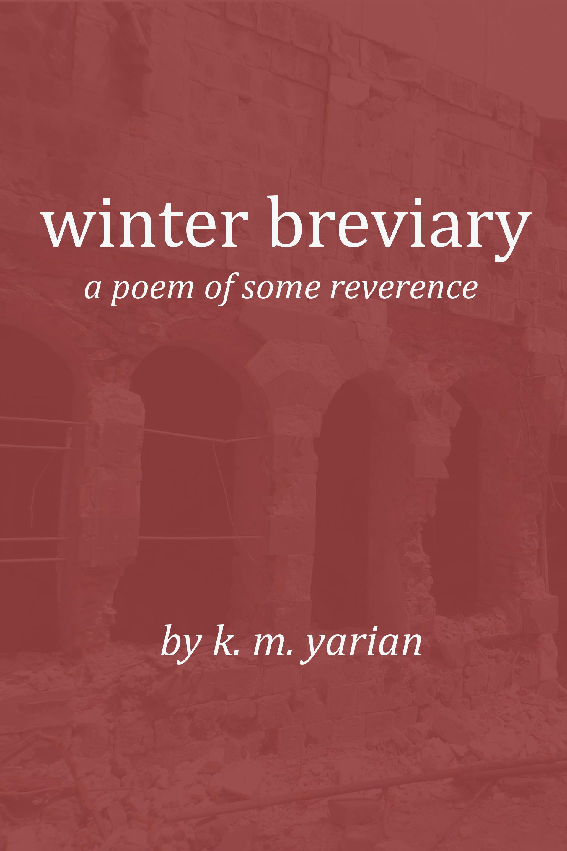 breviarycover.png