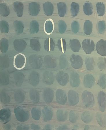 Joseph Daws, Untitled 32 (2012), oil on board, 48 x 40 cm