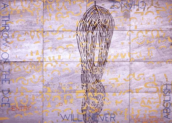 Imants Tillers, Nature Speaks DM (2011) acrylic, gouache on 16 canvas boards, 101 x 142 cm