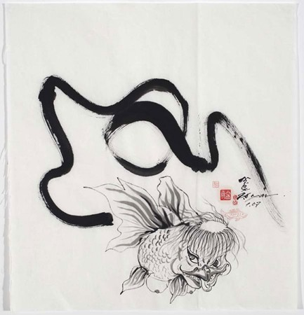 Shin Koyama, Inkfish, Ink on Chinese paper, 67.5 x 71 cm, $1,200