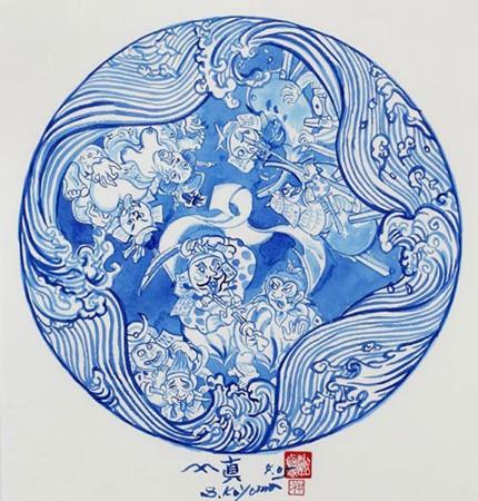 Shin Koyama, SK107, Blue ink on Chinese paper, 50 x 50 cm framed, $900