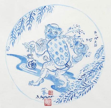 Shin Koyama, SK106, Blue ink on Chinese paper, 50 x 50 cm framed, $900