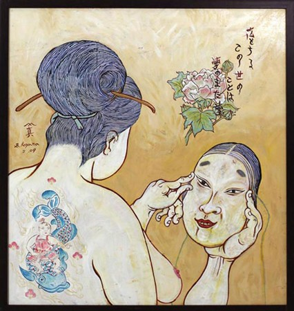 Shin Koyama, Mask Woman, oil on canvas, 70 x 64 cm, $4,500