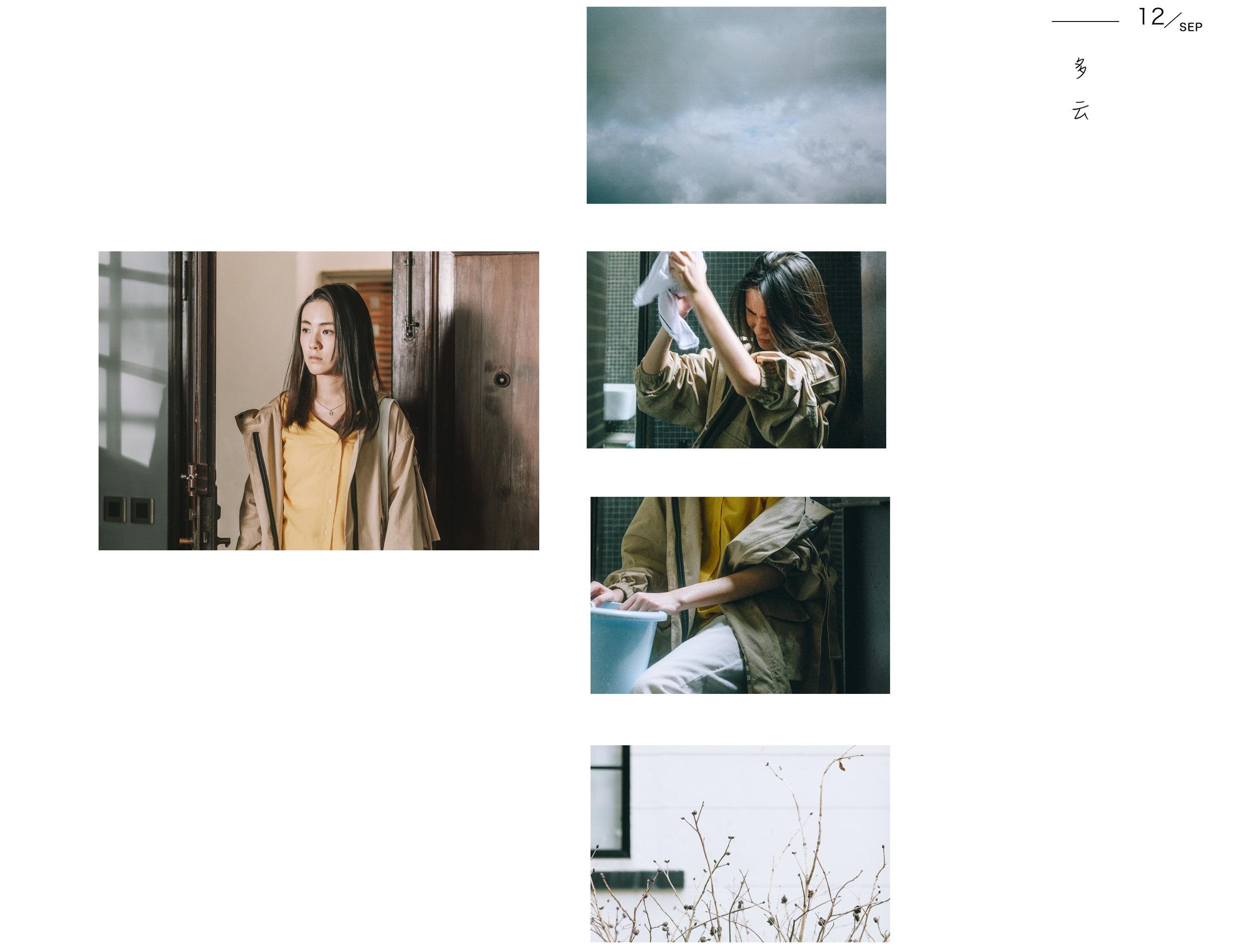 Bsiee-img12-JocelynTamStudio.jpg