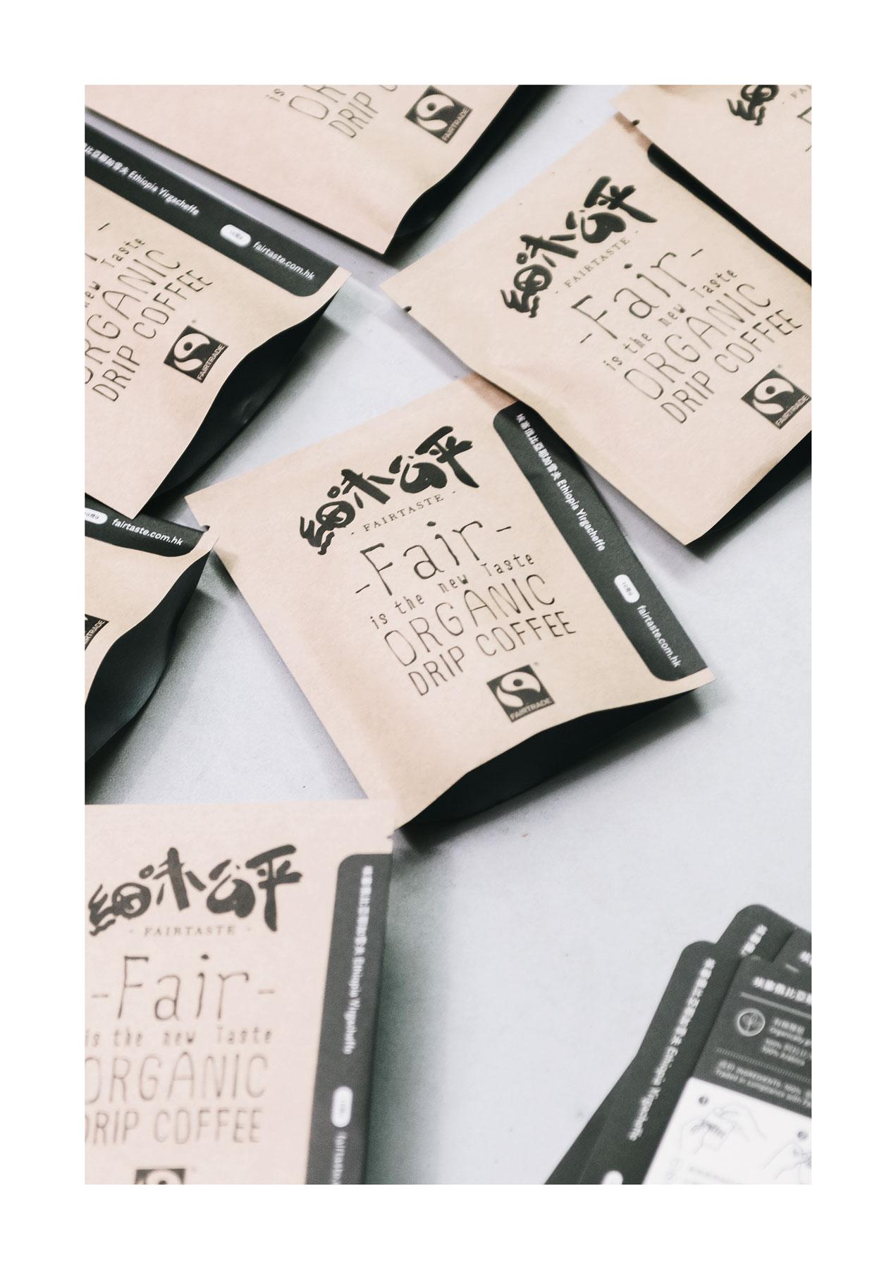 FairTaste-15FT-InStore09-WEB.jpg