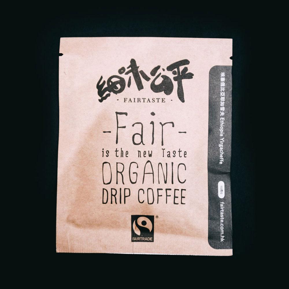 FairTaste-Package02.jpg