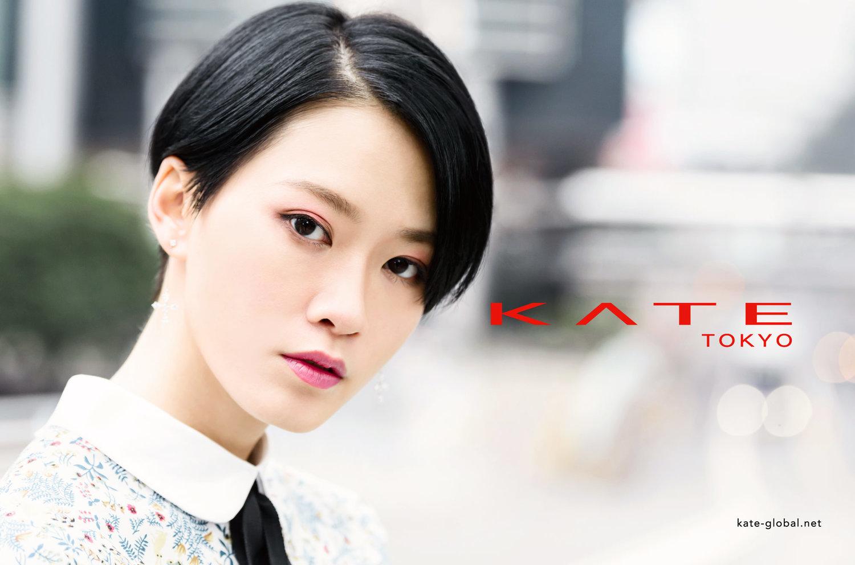 Hanna Chan 陳漢娜 SECRET SKIN MAKER, ZERO Kate Tokyo