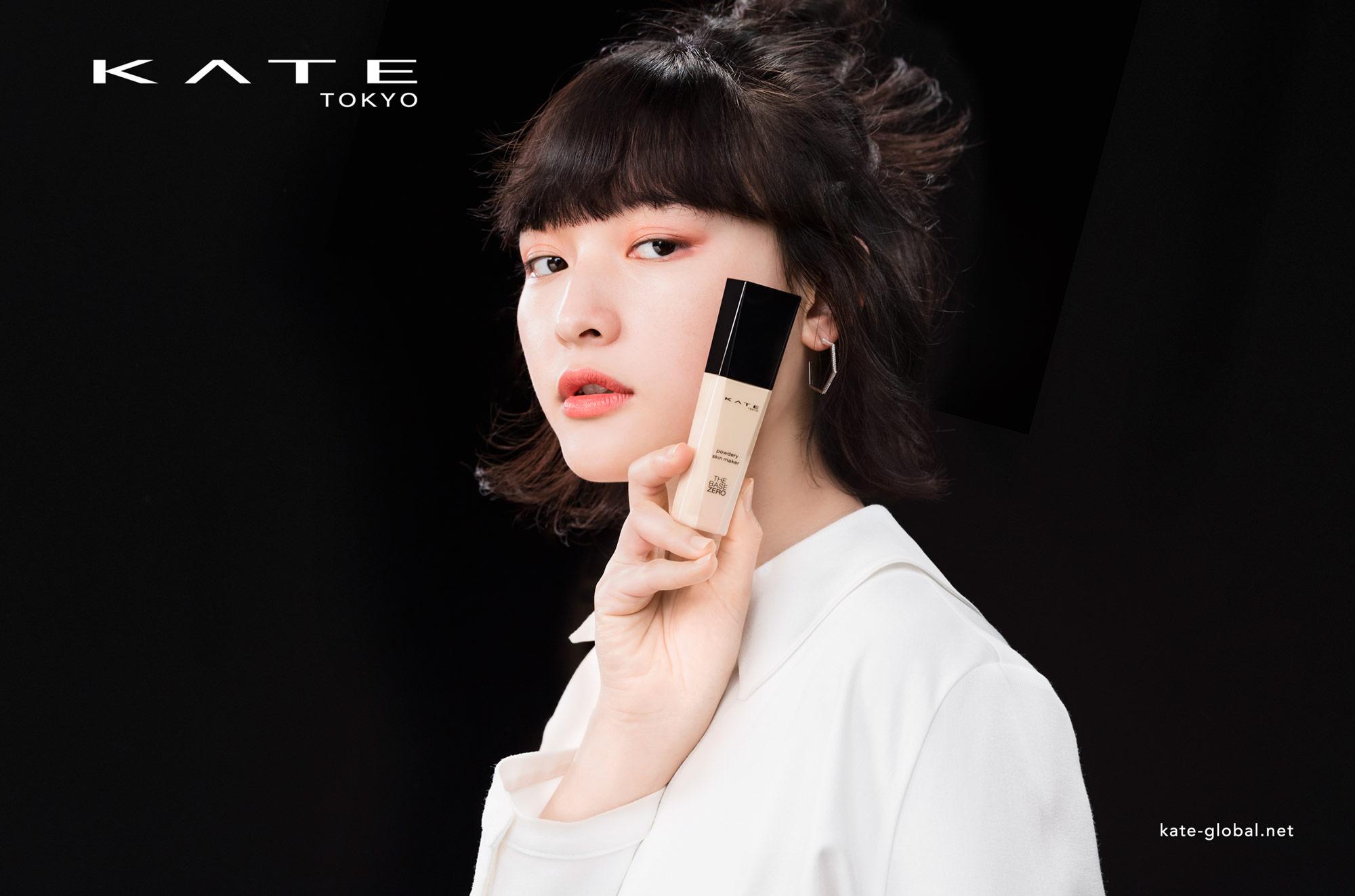 Kate Tokyo  SECRET SKIN MAKER  ZERO   with Hanna Chan