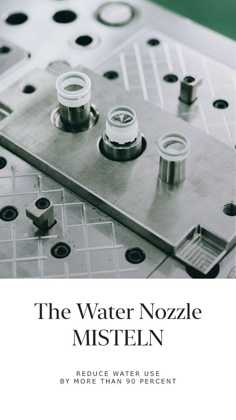 IKEAToday-TheWaterNozzle-03-JocelynTam.jpg