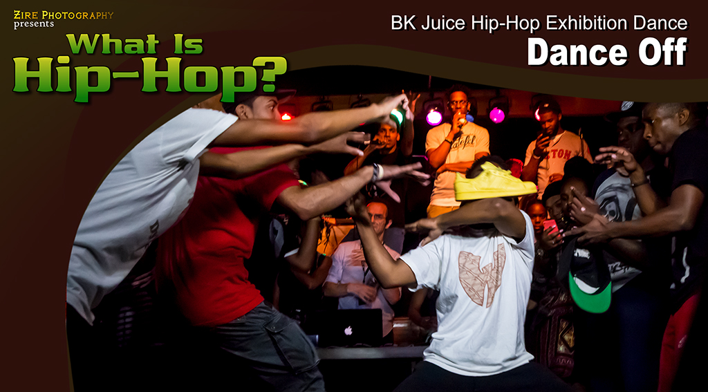 The Juice Hip-Hop Exhibition Recap