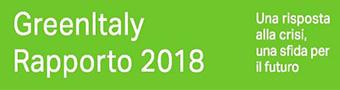 GreenItaly_2018_T2C_PRESS.jpg